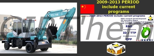 XINJIE CONSTRUCTION MACHINERY