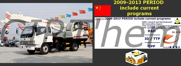 SHANDONG LUXING CONSTRUCTION MACHINERY
